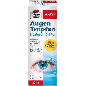0.2%透明质酸透明质酸滴眼液