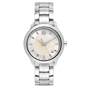 Extra 20% Off Movado Bellina Women's Watch 0606978