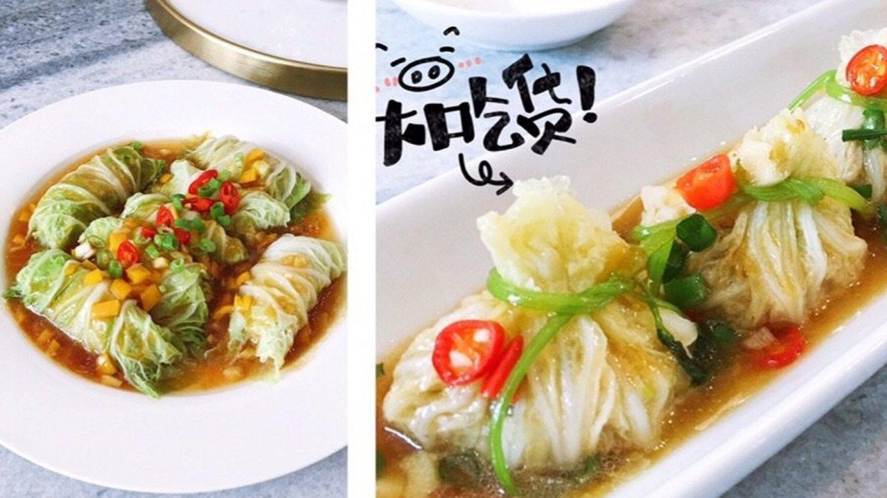 年夜饭吃什么?来一道翡翠白菜福袋为新年开运吧!(内附翡翠白菜卷和玫瑰煎饺的做法)