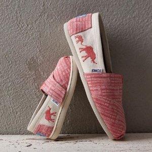 满$100减$20+免运费限今天:TOMS官网 帆布鞋满减特卖 折扣区也参加 好天气配舒适美鞋