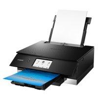 Canon PIXMA TS8220 无线多功能打印机 3色可选