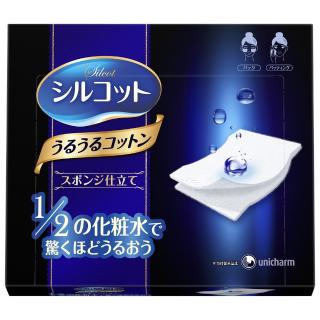 ¥452,折合¥13/盒尤妮佳 1/2省水化妆棉 40片 36个整箱量贩