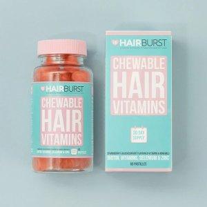 Hairburst防脱生发维生素软糖