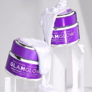 Glamglow买1送1GRAVITYMUD™ 紫瓶撕拉面膜