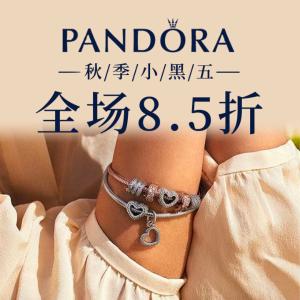 全场8.5折 €67收爆火链条手链Pandora 秋季小黑五 美貌首饰热促 精选串珠 还有众多联名