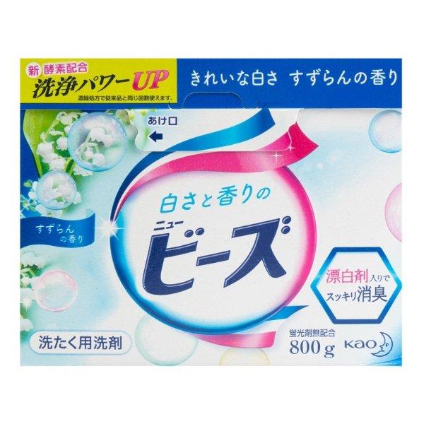 日本KAO花王 铃兰香洗衣粉 800g - 亚米网