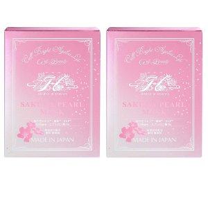 2盒直邮美国到手价$56.8Hirosophy 樱花珍珠肌 补水美白保湿 面膜 10片装*2盒 热卖