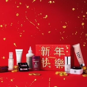 10% OffLookfantastic Chinese New Year Limited Edition Beauty Box @ lookfantastic.com (US & CA)