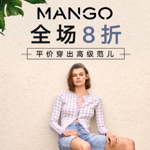 全场8折 €20收爆款格纹针织Mango 春季小黑五开启 设计感十足 平价穿出高级范儿