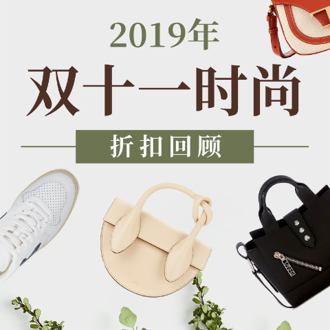 Promotions Review2019 Chinese Singles's Day