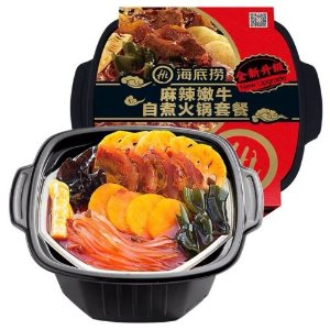 海底捞 麻辣嫩牛自煮火锅 220g