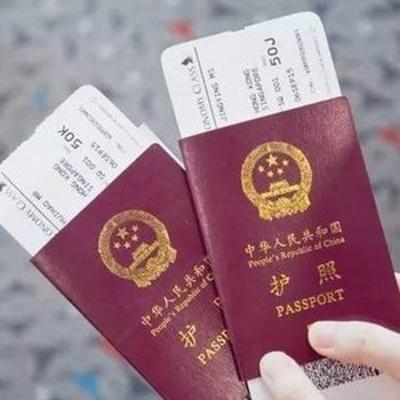 2018超新中国免签国家