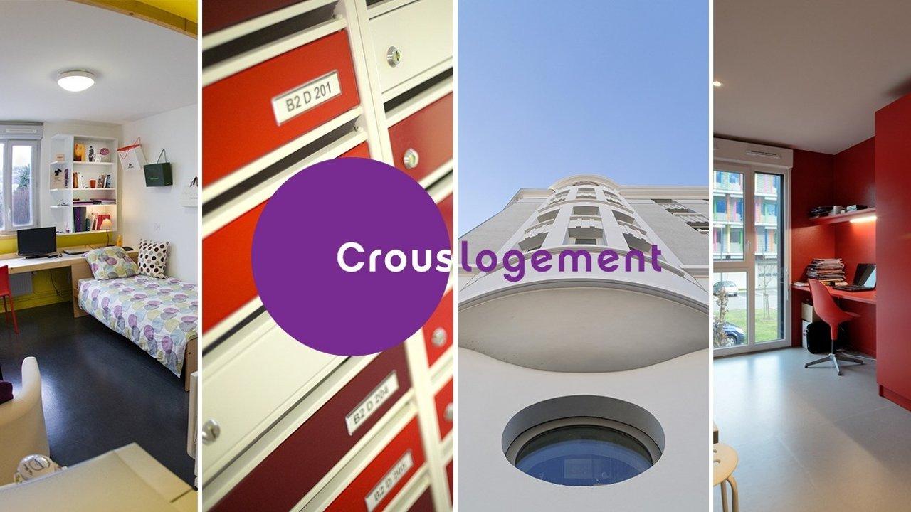手把手教你在法国申请Crous学生公寓!|7月9日起开始申请!