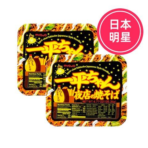 【2盒】一平酱!明星夜店蛋黄酱炒面134g*2