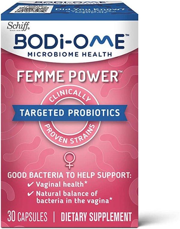 女性健康益生菌