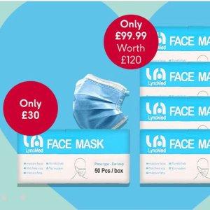 第二件半价,£16入50个医用口罩!