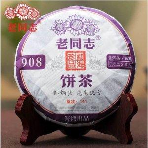 买2件以上额外9.5折JoyBuy 茶类热门商品促销 全场5折