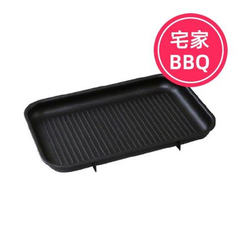 【2%返点】BRUNO 料理锅专用烤肉条纹烤盘,解锁烤肉新姿势