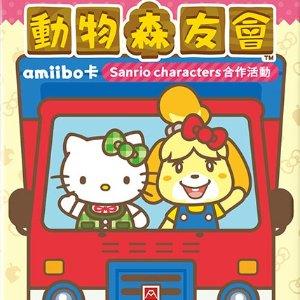 狂欢节来临 春节物品登陆《集合啦!动物森友会》免费更新1月28日上线