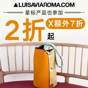2折起+额外7折 星标产品也参加Luisaviaroma官网 折扣区热卖 每天都有新款加入 捡漏速来