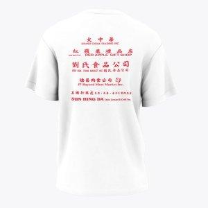 $50Alexander Wang Chinatown Forever T-Shirt
