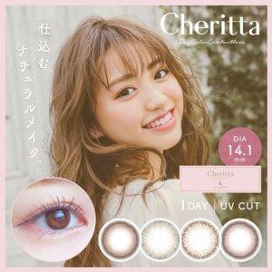 Cheritta 日抛美瞳 1盒10片(5副)