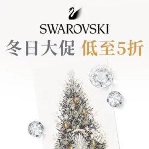 低至5折 €44收珍珠天鹅项链Swarovski 年末大促 经典小天鹅、Remix、羽毛系列好价收