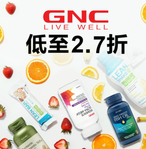 Up to 73% OffSelect Hot Products @GNC