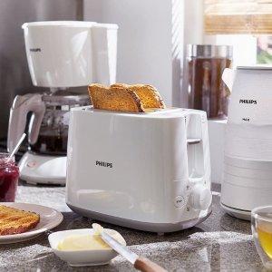 优惠价€20.97起 2色可选Philips 飞利浦吐司机 秋日的清晨来上一片暖暖的面包吧