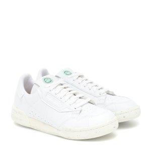 adidas Originals小白鞋