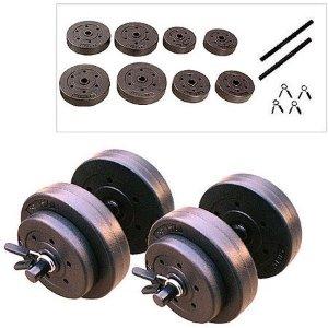 $20.99($37.99)Gold's Gym 家用健身哑铃套装促销