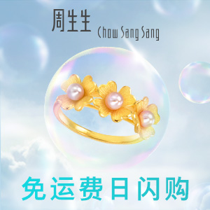 Up To 50% Off + Free Shipping on Single ItemEnding Soon: Chow Sang Sang Flash Sale
