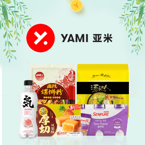 11% Off + Free $25 on order $200Dealmoon Exclusive: Yami Site-Wide 618 Mid Year Sale