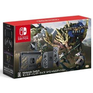 现货$569,实体游戏$68《怪物猎人 崛起》 Switch 限定游戏主机
