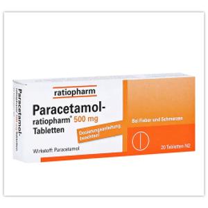 德国Paracetamol 500mg止痛退烧药