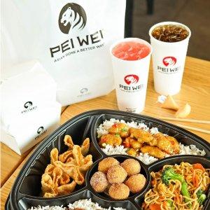 全场6.7折Pei Wei Limited Time Promotion