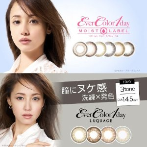 Ever Color 1day Moist Label / Luquage [1 Box 10 pcs] / Daily Disposal 1Day Disposable Colored Contact Lens DIA14.5mm