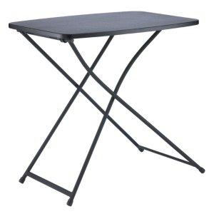 Cosco折叠桌