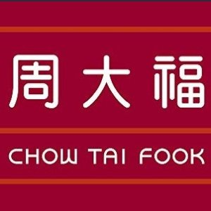 10% OffDealmoon Exclusive: Amazon.com Chow Tai Fook Sale