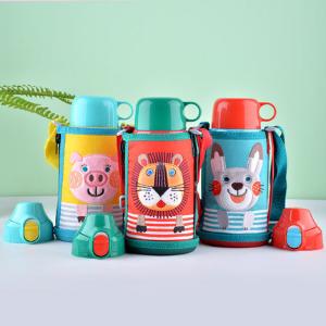 日本直邮¥218虎牌 儿童两用保温杯 600ml 附赠超萌杯套