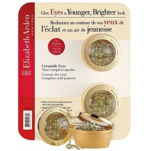 $49.99+免邮 去干纹细纹补货:Elizabeth Arden 雅顿 超时空眼精华 2盒*60粒