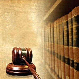 邝正文律师事务所 Law Offices of Kevin D. O'Leary, PLLC