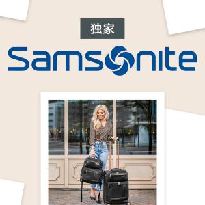 低至5折+免邮 $82.5收登机包独家:Samsonite 高端系列行李箱 出行必备 留学商旅好帮手