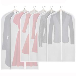 $12.79 (原价$17.99)闪购:Zilink 衣物防尘罩6个装