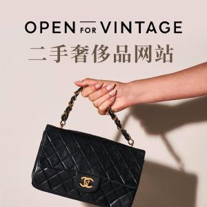 无门槛95折12周年独家:Open for Vintage 精选奢侈品专场 Prada、Gucci、LV都有