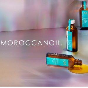 变相5.4折 一头秀发的秘密Moroccanoil 全线洗护大促 王牌护发油125ml仅€32.68