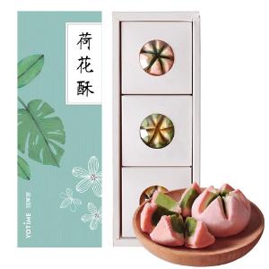 低至6折+满额送零食礼包香港英尼 亚洲零食圣诞礼遇