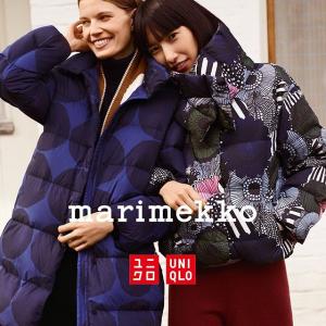 Coming SoonUniqlo X Marimekko Collection