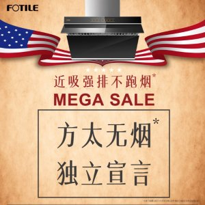 Ending Soon: Up to $500 OffFOTILE Independence Day Sale @ Amazon