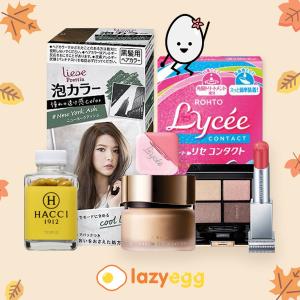 全网最低价 收 林允推荐洗面奶Lazyegg秋季美妆,护肤品,保健品以及服装类产品大促销